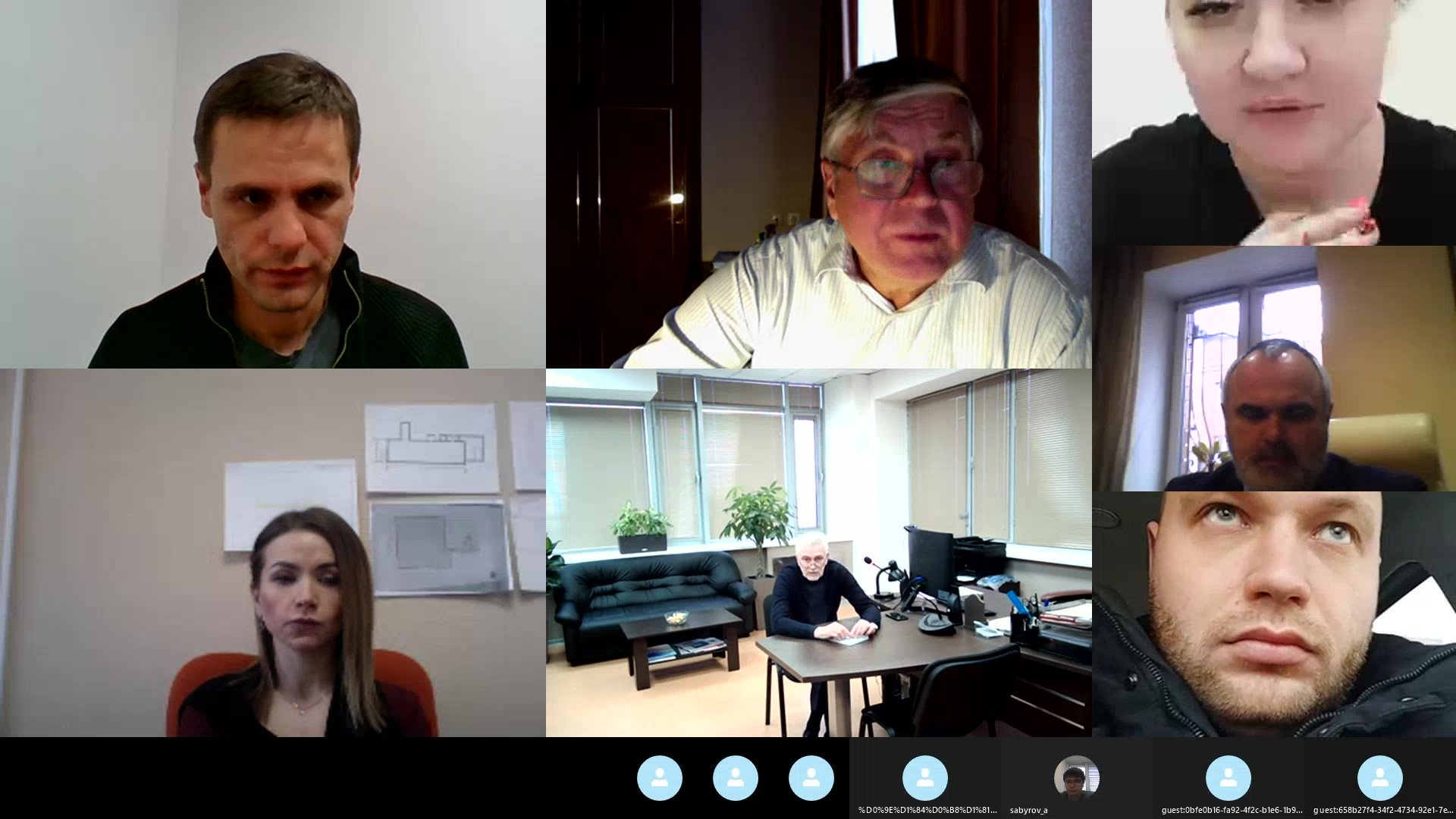 Видеоконференция с членами Ассоциации ЭАЦП «Проектный портал» Республики Татарстан